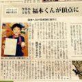 先日、オール神奈川中2以下男子の部で優勝したあさひくんへ地域情報紙タウンニュースの取材があり、今日23日発行の紙面に載ることになりました。…