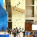 国民体育大会関東ブロック大会が群馬県で開催されています。…