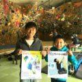 4/15 に神奈川県立山岳スポーツセンターでオール神奈川が開催されます…
