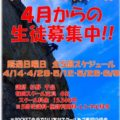 水曜日は中級者セッション!!…
