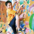 クライミング 世界最大の一枚岩「早く登りたい」 西中原中1年 福本朝陽さん | 中原区 | タウンニュース