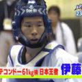 パラ×ドキッ! – NHK