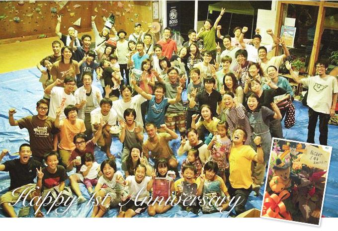 POCKET Happy 1st Anniversary