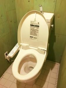 pocket_toilet01