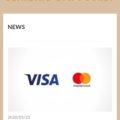 本日5/25より、クライミングジムPocketオンラインショップでVISAとマスターカードのカード決済がご利用出来るようになりました。
